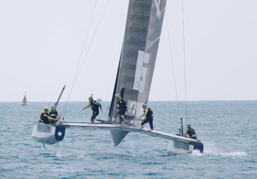 Artemis Americas Cup yacht