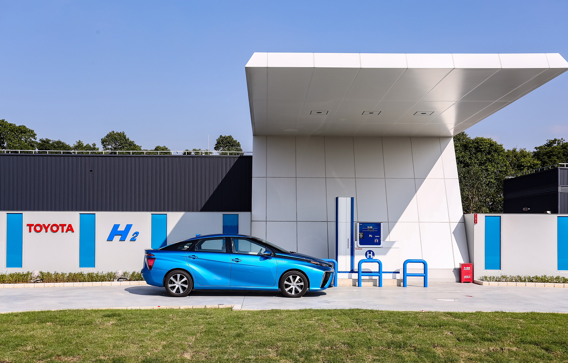 Hydrogen filling station for Toyota in Guangzhou China