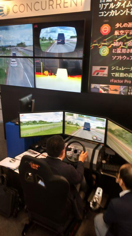 Virtual driving simulator from rFpro at JSAE